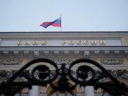 Три татарских банка утратили лицензию за одно утро