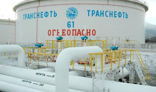 Резервуар одного из объектов компании'Транснефть