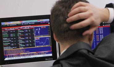 ЦБ установил факт манипулирования акциями ряда энергетических компаний на Мосбирже