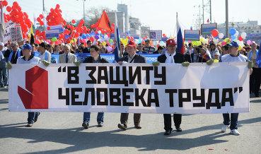 АКРА: Сокращение трудоспособного населения обойдется экономике РФ в 0,4 п.п. роста в год