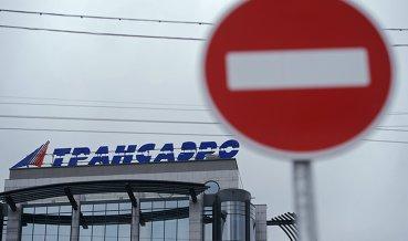 "IT-компания SITA предъявила к ""Трансаэро"" требования на 4,2 млрд руб"