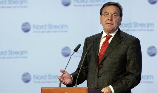 Украина назвала «Северный поток-2» троянским конем
