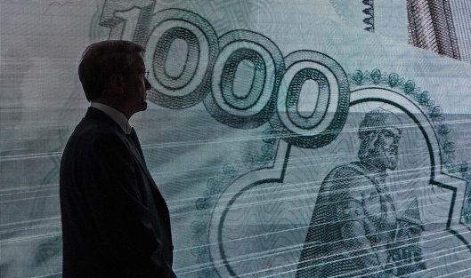#Президент, председатель правления Сбербанка России Герман Греф на годовом общем собрании акционеров Сбербанка России