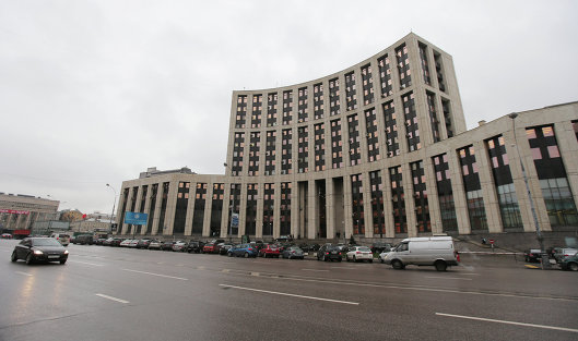 *Здание Внешэкономбанка РФ