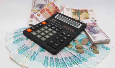Россияне потеряли в пенсионных фондах десятки миллиардов рублей
