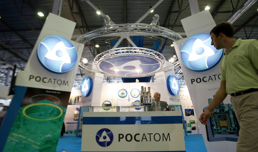 РФ будет поддерживать МАГАТЭ сучетом новых вызовов изадач— Путин