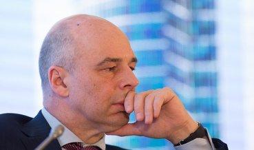 Силуанов: Минфин думает о консолидации средств суверенных фондов РФ