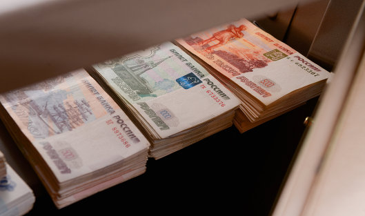 ЦБ обнаружил признаки вывода активов в лишившемся лицензии Финпромбанке