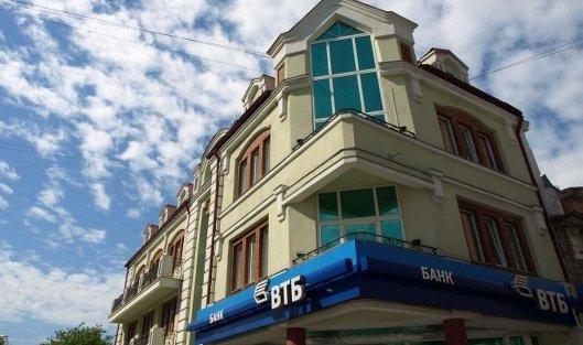 Отделение банка ВТБ во Владивостоке