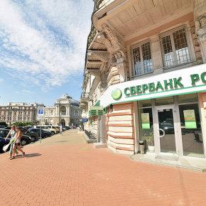 Власти Украины поручили разработать санкции к российским банкам за сутки