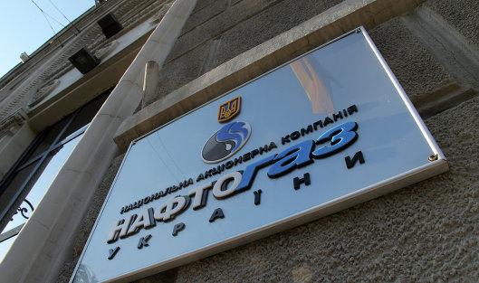 Стокгольм простил украинские долги Газпрому