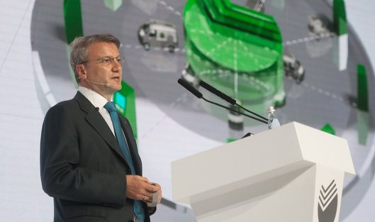 Президент, председатель правления Сбербанка России Герман Греф на годовом общем собрании акционеров Сбербанка России