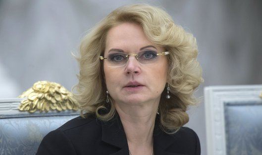 825640176 - Медведев предлагает Голикову вице-премьером по соцполитике и здравоохранению