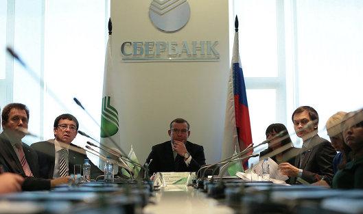 Новые офисы Сбербанка, событийное фото
