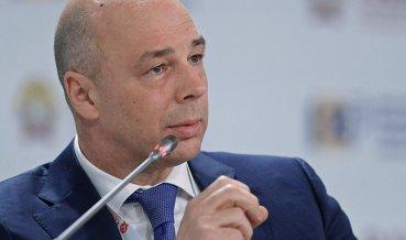 Минфин РФ внес в правительство бюджетное правило с ценой отсечения в $40