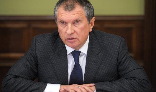 «Роснефтегаз» возглавил прошлый советник Сечина