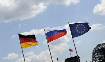 Лавров: Негативный тренд в торговле между РФ и ФРГ постепенно выправляется