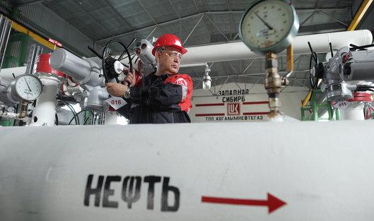"""Пункт подготовки нефти компании """"Лукойл """"в районе города Покачи"""