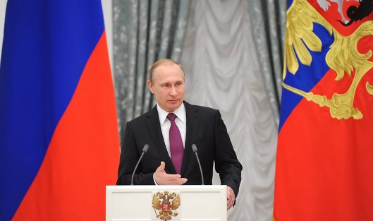 *Церемония вручения премий президента РФ деятелям культуры за 2015 год
