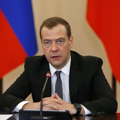 2b5115ffe30a *Председатель правительства РФ Дмитрий Медведев *Председатель правительства  РФ Дмитрий Медведев