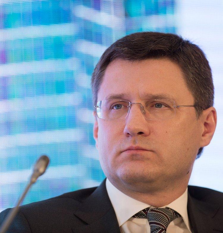 Министр энергетики РФ Александр Новак на Биржевом форуме-2016