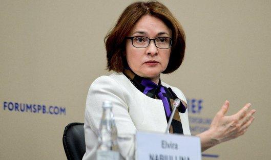 Председатель Центрального банка России Эльвира Набиуллина участвует в панельной сессии'Макроэкономическая политика стратегия действий