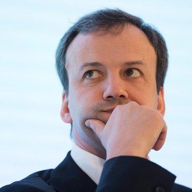 #Заместитель председателя правительства РФ Аркадий Дворкович