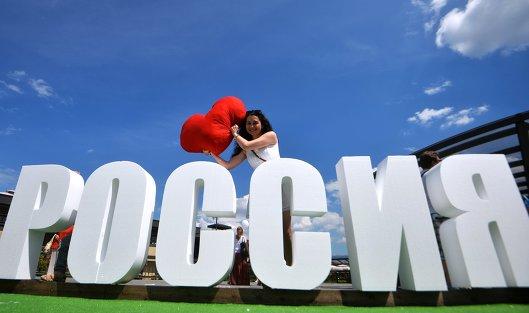 Митинг-концерт, посвященный Дню России, в Казани