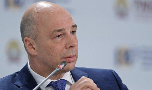 826014084 - Силуанов: Решения по приватизации на 2017 год пока нет