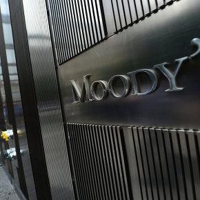 Moody's улучшило прогноз по росту ВВП России в 2017 г до 1,5%