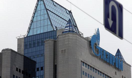 """826075300 - Суд Киева 18 января рассмотрит жалобу """"Газпрома"""" на решение о штрафе"""
