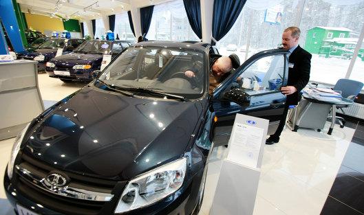 Русский рынок автомобилей ссамого начала года просел на14,1%