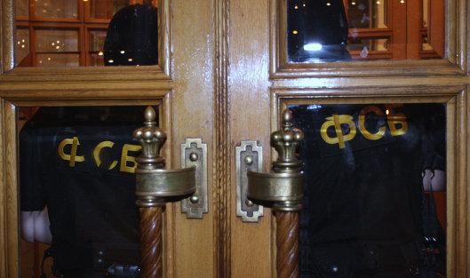 826204340 - ФСБ: Иностранные спецслужбы планировали кибератаки на финансовую систему РФ