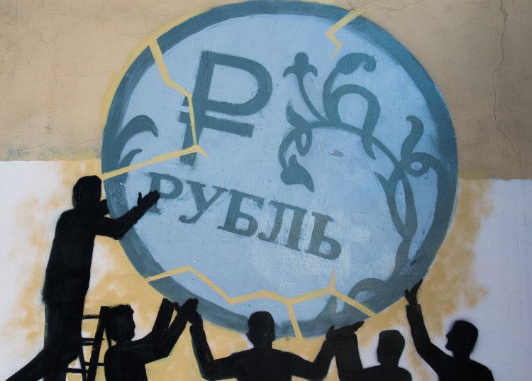 Граффити в поддержку рубля на стене дома № 42 по улице Боровой в Санкт-Петербурге