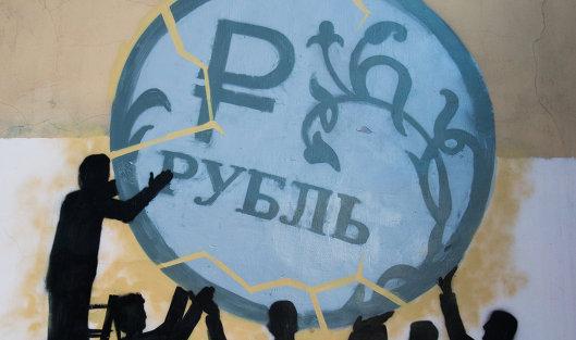"""826250529 - Банк """"Траст"""" уменьшает уставный капитал до 1 рубля"""
