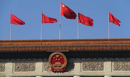 826317275 - КНР: Вести диалог с США по торговым спорам становится невозможно