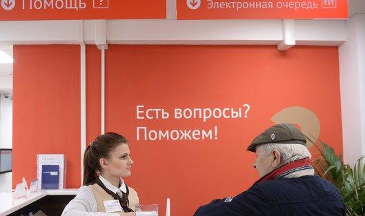 Деловая активность в русской индустрии резко снизилась