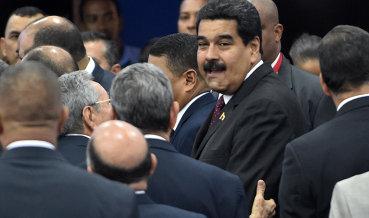 Предать забвению: новоиспеченная El Petro из Венесуэлы не заинтересует инвесторов