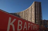 1Новостройка в городе Мытищи
