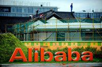 Штаб-квартира компании Alibaba в Ханчжоу, Китай