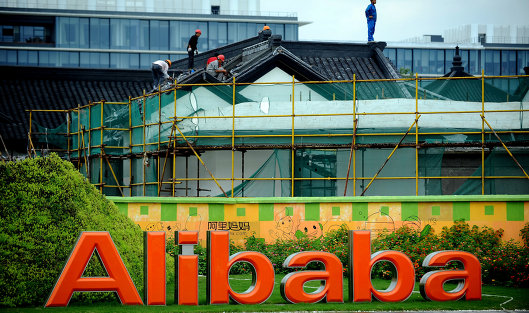 Антимонопольные органы Китая намерены назначить гиганту интернет-торговли Alibaba штраф на крупнейшую в истории страны сумму.