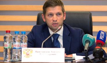 """Кабмин согласовал приватизацию """"Совкомфлота"""", НМТП и ВТБ в 2017 г"""