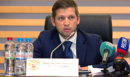 Руководитель Росимущества объявил, что продажа акций «Башнефти» набирже необсуждается