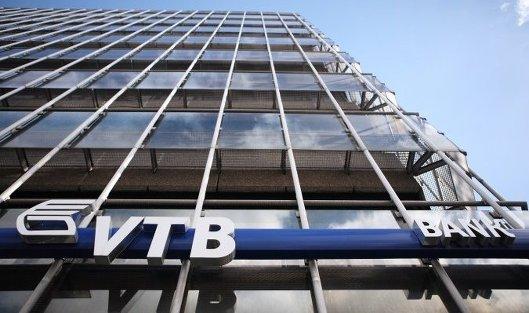 Прибыль ВТБ подросла вIполугодии до15,4млрдруб.