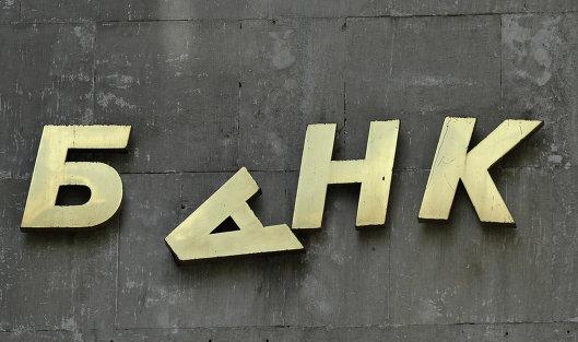 ЦБ отозвал лицензию у Вологдабанка
