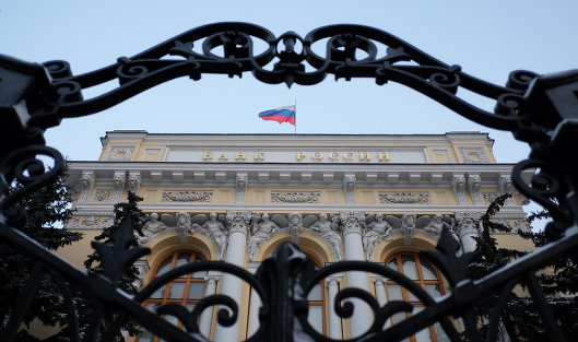 «Газпром» сообщил осоздании новой газовой компании вЕвропе