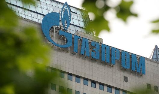 """#Вывеска на офисном здании компании """"Газпром"""""""