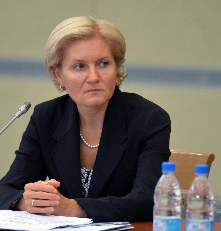 Заместитель председателя правительства РФ Ольга Голодец