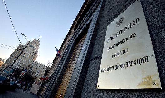 Инфляция в РФ летом была нулевой