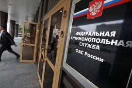 """"""" ФАС отказалась от идеи запретить поминутную тарификацию звонков"""
